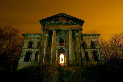 Abandoned Mosuleum